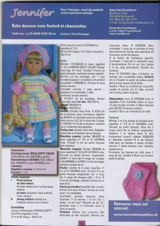 Вязание на кукол журнал 815