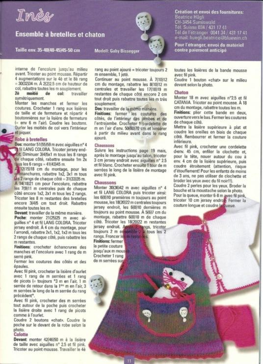 Красивые пинетки спицами с описанием и схемами фото