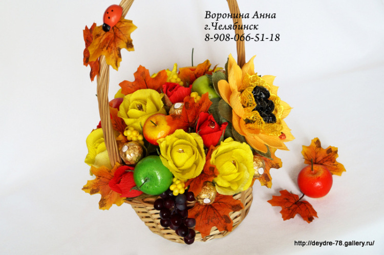 Осенний букет из конфет для начинающих