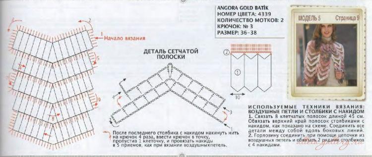 Схема подключения ходовых огней через реле и генератор