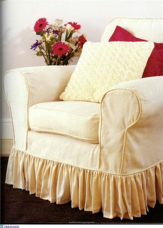 Сшить чехлы на диван и кресла своими руками