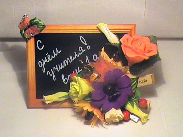 Подарок своими руками на день учителя из конфет