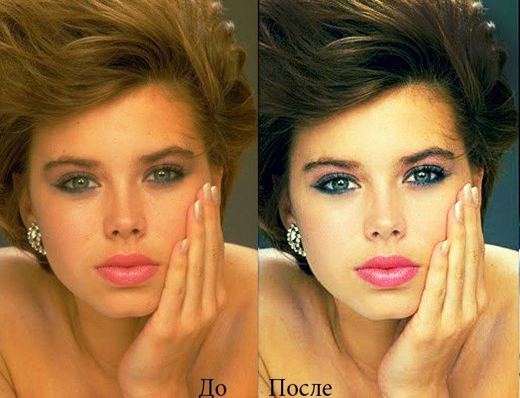 Как сделать четкое лицо на фотографии