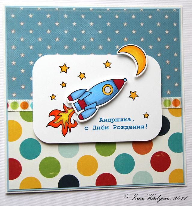 Объемная открытка для девочки