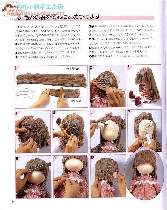 Как сделать волосы к тряпичной кукле