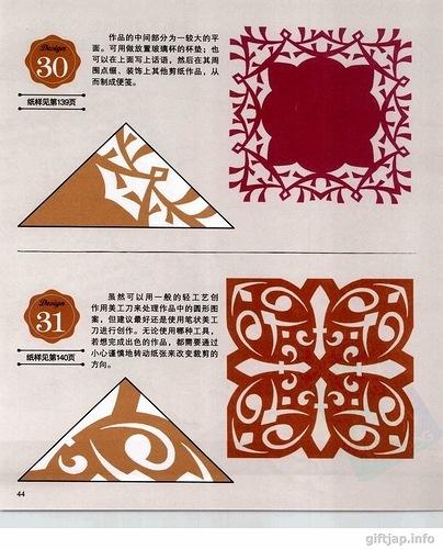 Красивые салфетки из бумаги своими руками вырезать 72