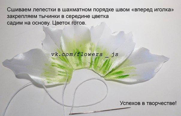 Цветы лилия из лент