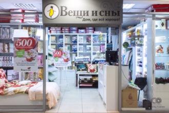 Интерьерный фотограф Николай Иванов -