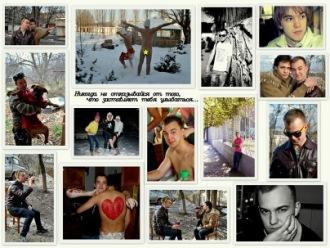 Создатель фотоизделий Кристина Золотарева - Харьков