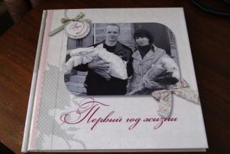 Создатель фотоизделий Надежда Широкова - Барнаул